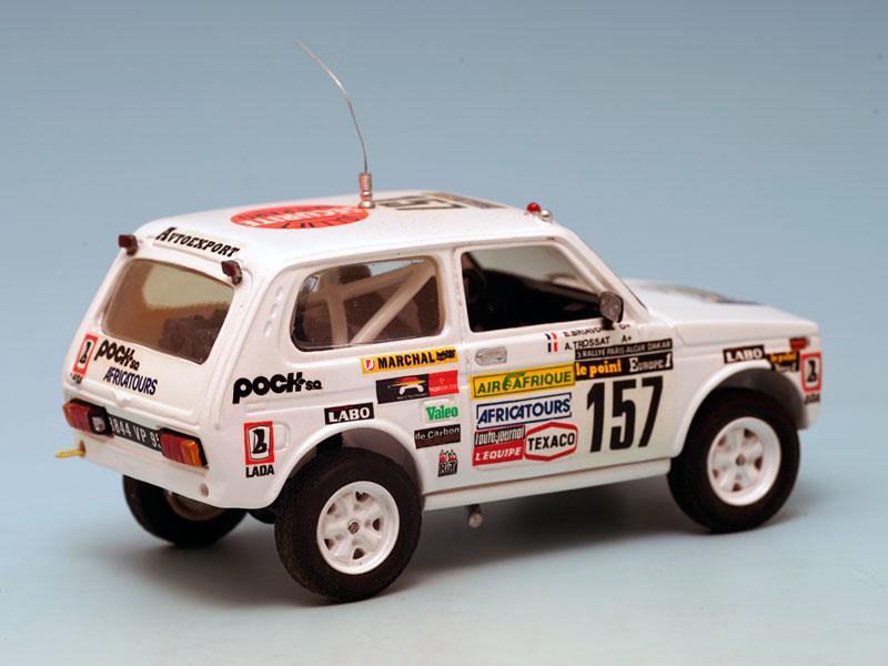 Lada-Poch-1983-02