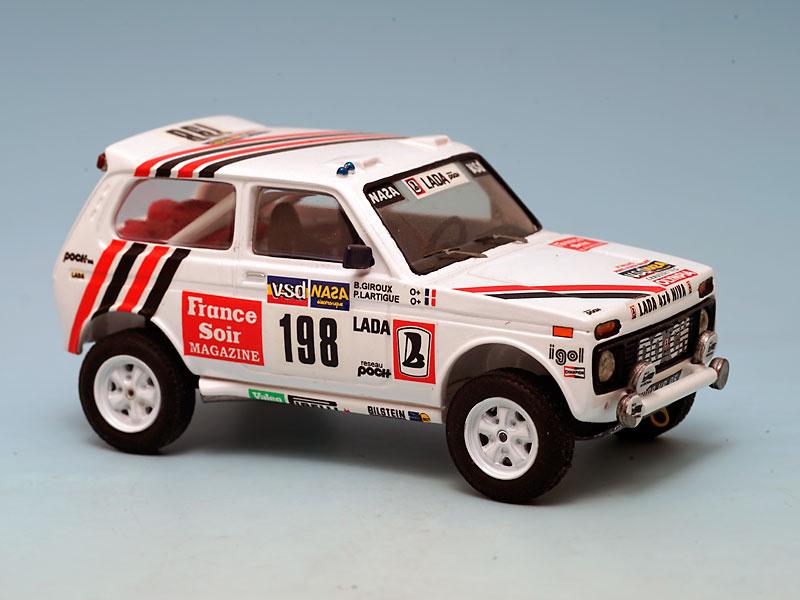 Lada-Poch-1986-01