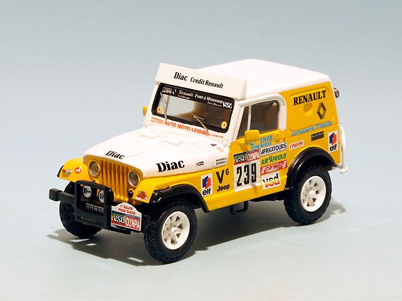 2509 Jeep-Renault-Dakar-1985-07