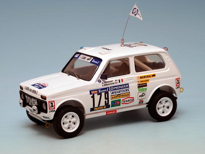 Lada-Poch-1984-01