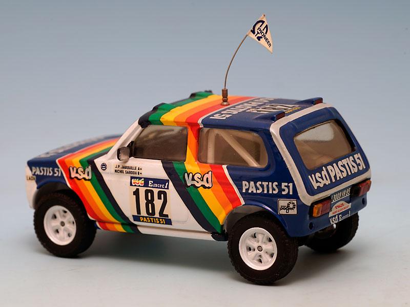 Lada-VSD-1984-02
