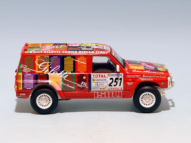 Nissan-Giletti-Dakar-1999-01